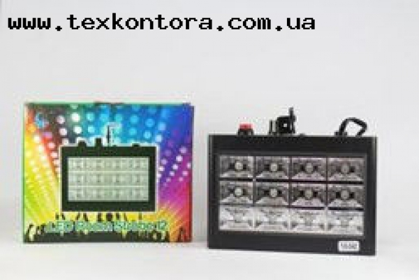 Color Imagination Стробоскоп LED цветной 043