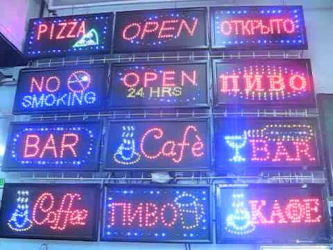 SHINP Вывески LED OPEN signboards