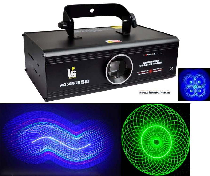 Light Studio Светомузыка лазер AG50RGB-3D
