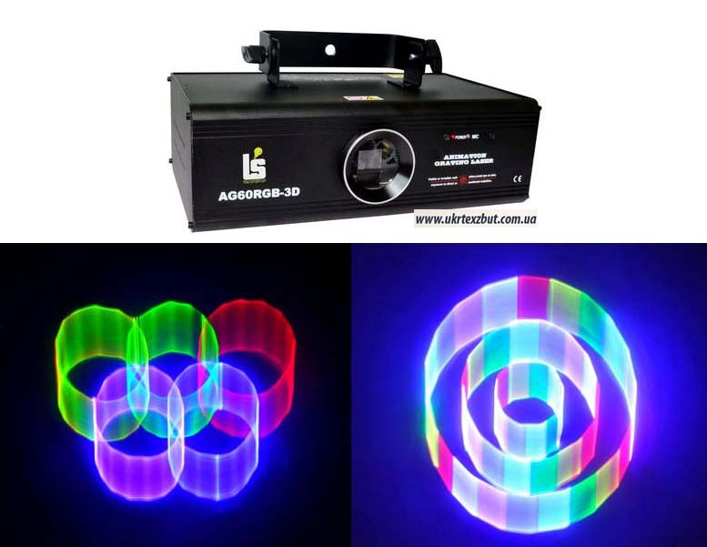 Light Studio Светомузыка лазер AG60RGB-3D