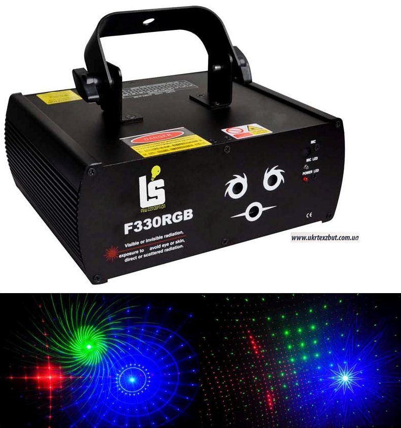 Light Studio Светомузыка лазер F330RGB